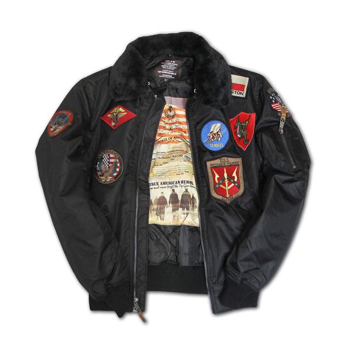 top-gun-bomber-jacket-fur-collar