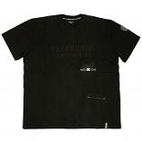 Dark n Cold Army Division T-Shirt