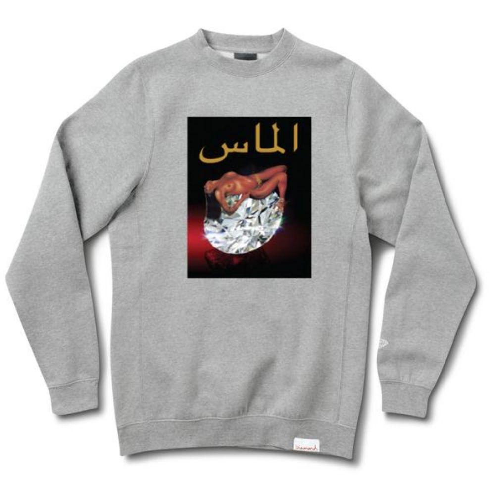 Diamond Supply Co Arabic Lady Crewneck Heather Grey