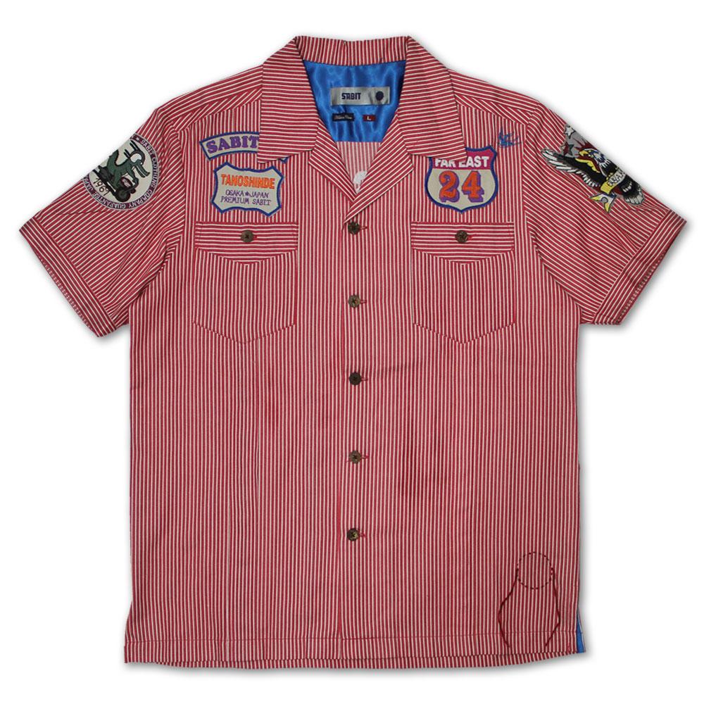 Sabit Work Shirt Red