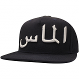 Diamond Supply Co Arabic Clipback Baseball Cap Navy